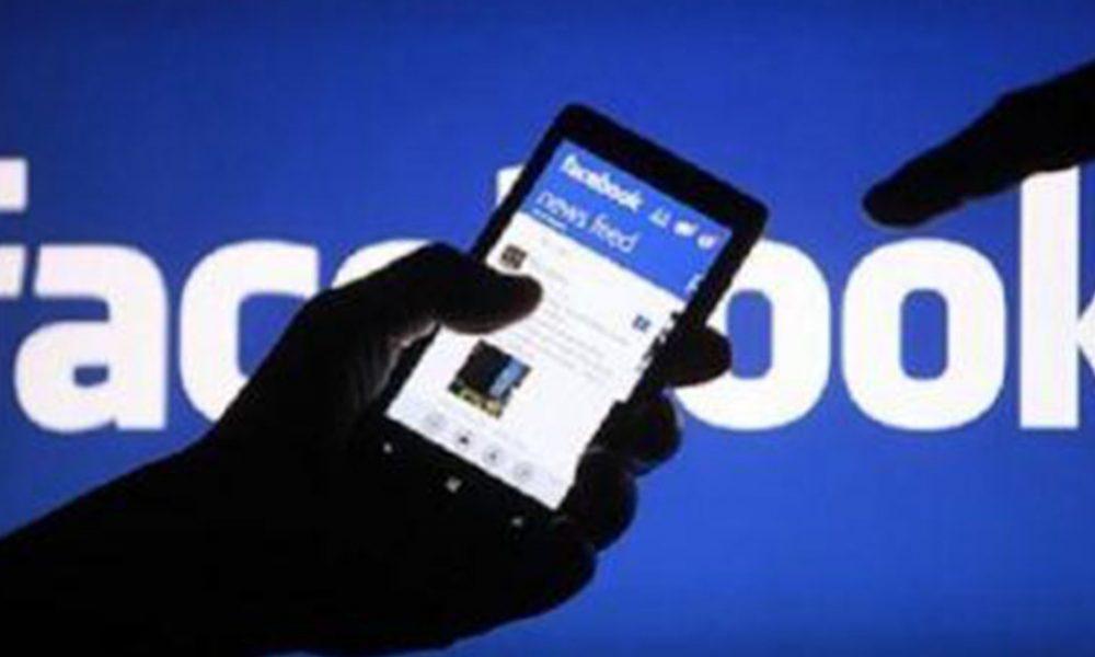 La société américaine Facebook installera sa première communauté TIC d'Afrique au Nigeria, d'ici l'année prochaine. Le projet se fera en partenariat avec CC Hub. La communauté sera abritée dans le centre baptisé « NG_HUB from Facebook », construit à cet effet.