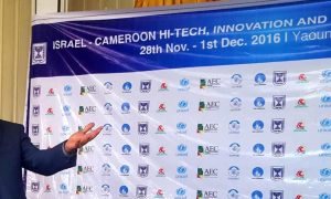 high tech et Innovation Israël-Cameroun
