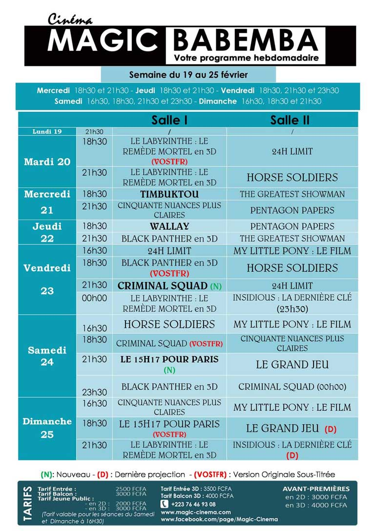 programme du 19 au 25 f vrier au magic cinema babemba bamako socialnetlink la r f rence. Black Bedroom Furniture Sets. Home Design Ideas
