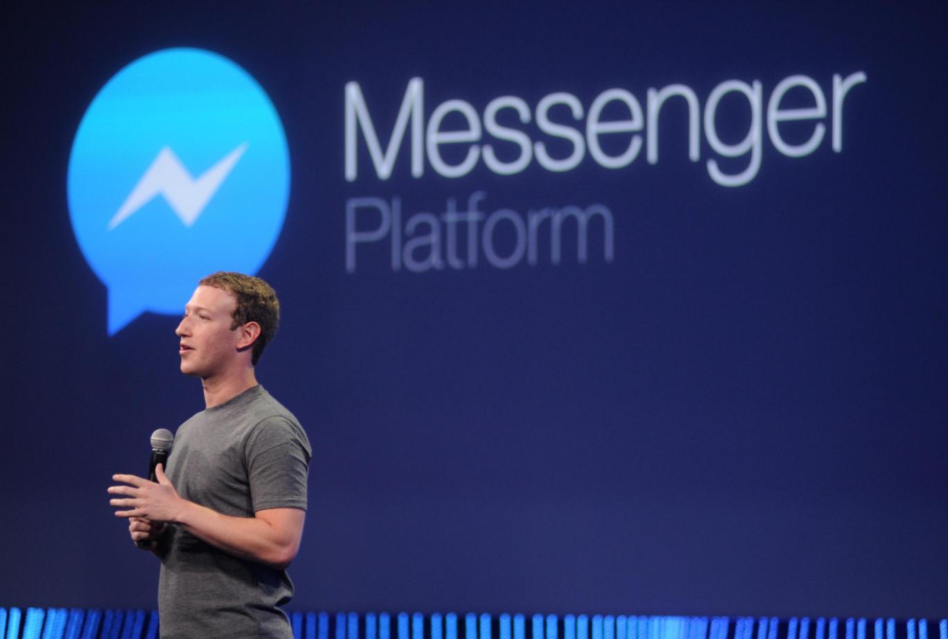 Facebook: bientôt  l'intégration des SMS et le multi- compte