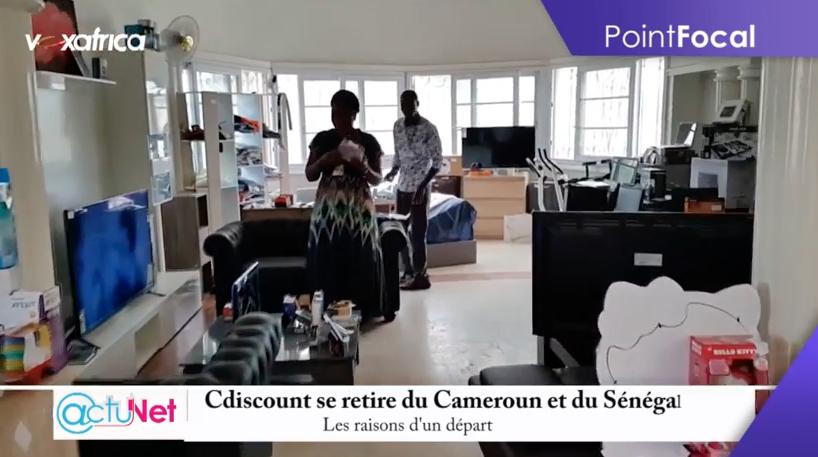 Cdiscount quitte le Cameroun et le Senégal: Les raisons!
