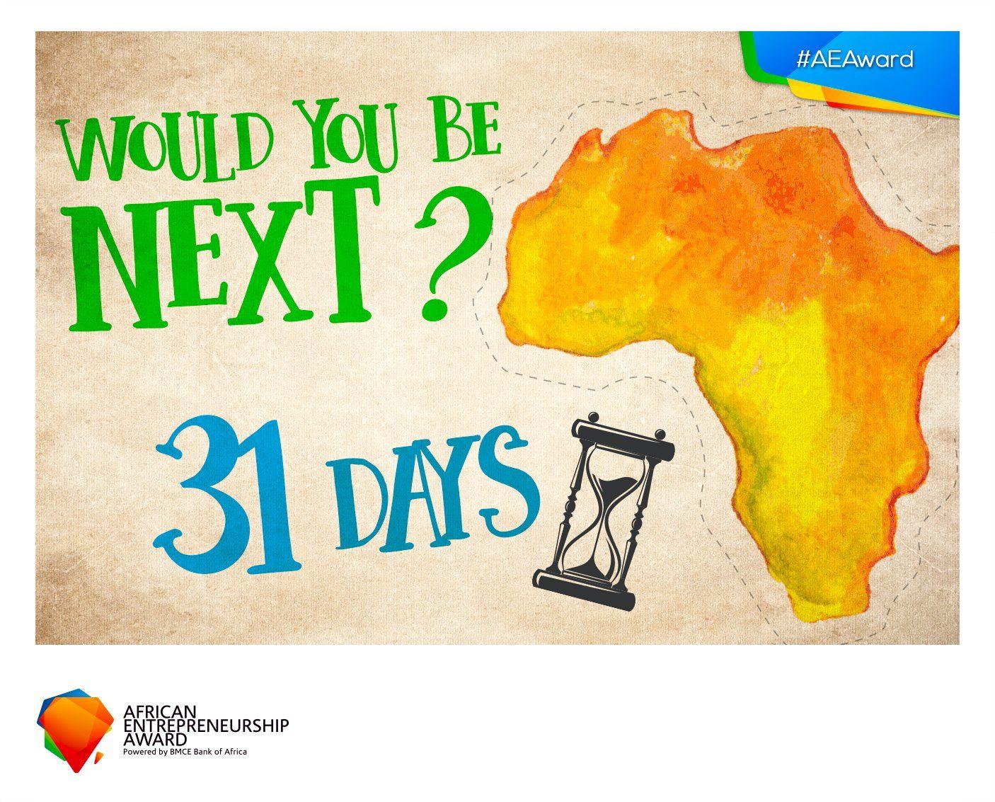 Lancement de la 2ème édition de l'African Entrepreneurship Award