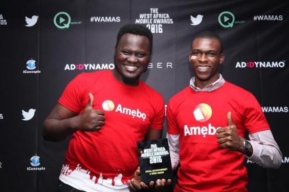 Participez au concours West Africa Mobile Awards consacré aux entrepreneurs africains