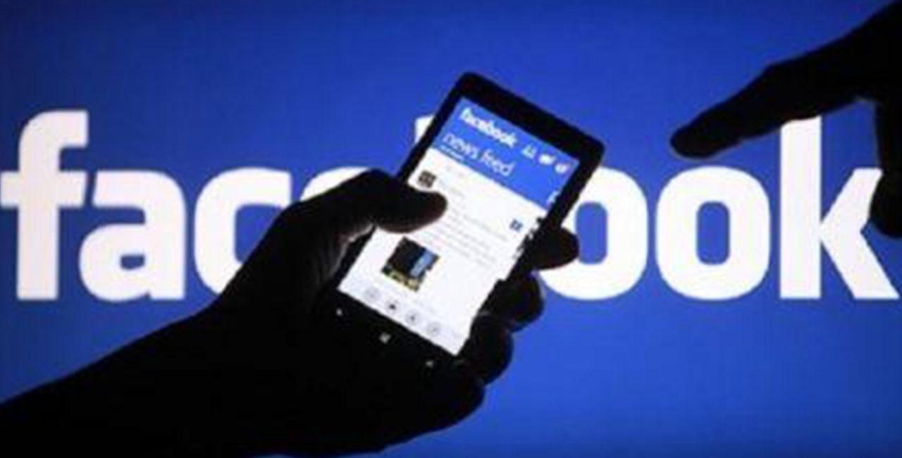 Facebook installera sa première communauté TIC d'Afrique au Nigeria