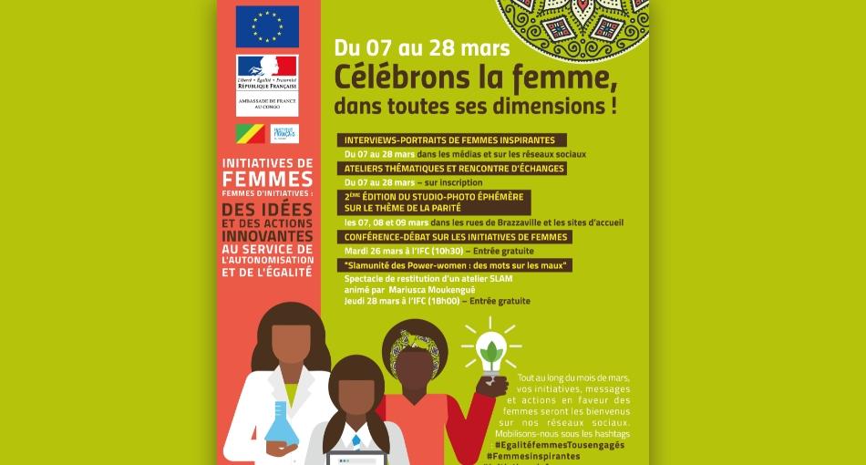 Congo – l'Union Européenne veut booster la production de contenus locaux sur le web