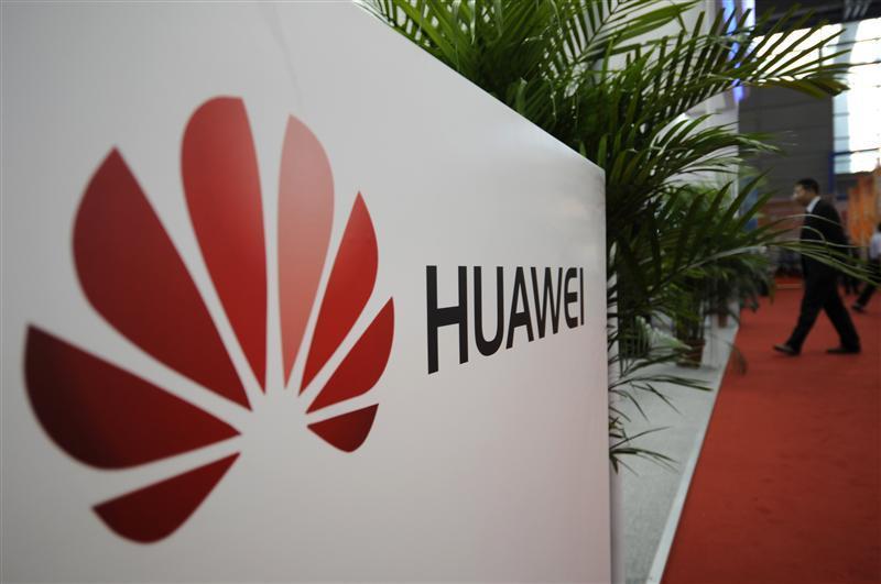 Huawei publie son rapport annuel 2020