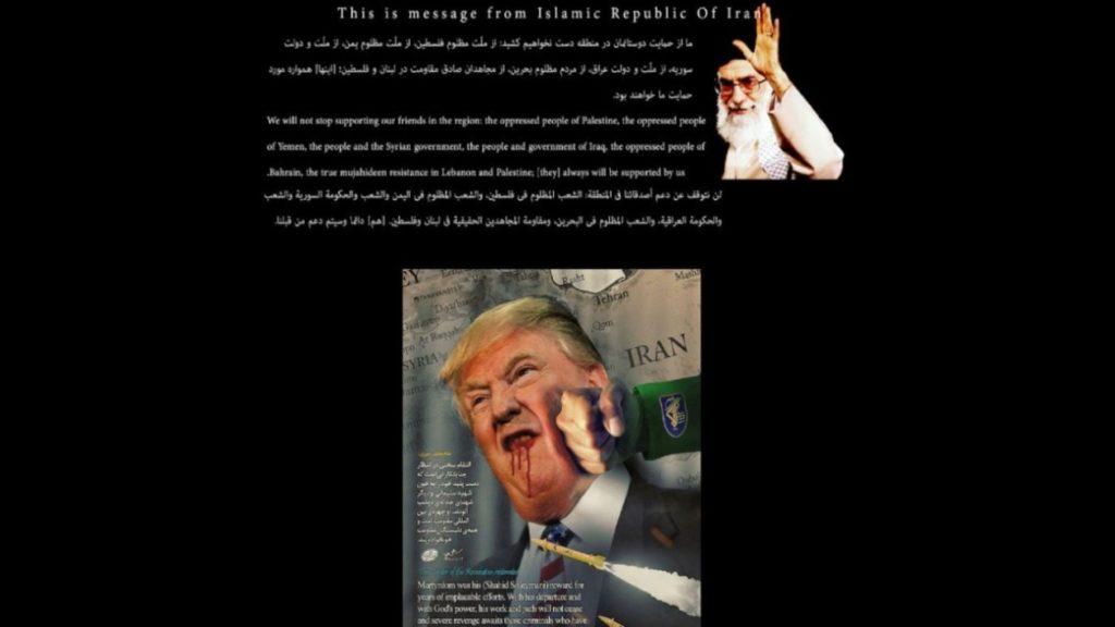 Cyberguerre: Des hackers iraniens piratent un site web du gouvernement américain