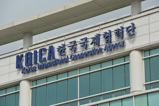 L'Agence de Coopération internationale de la Corée recrute un consultant en Education
