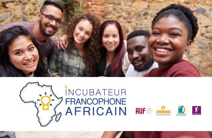L'incubateur Francophone Africain à la recherche de 30 porteurs de projets d'entreprise