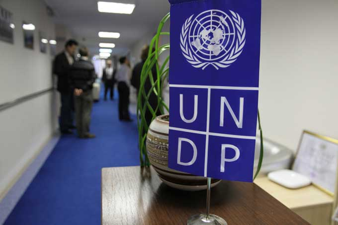 Le PNUD recrute un Chargé National de l'Information Publique