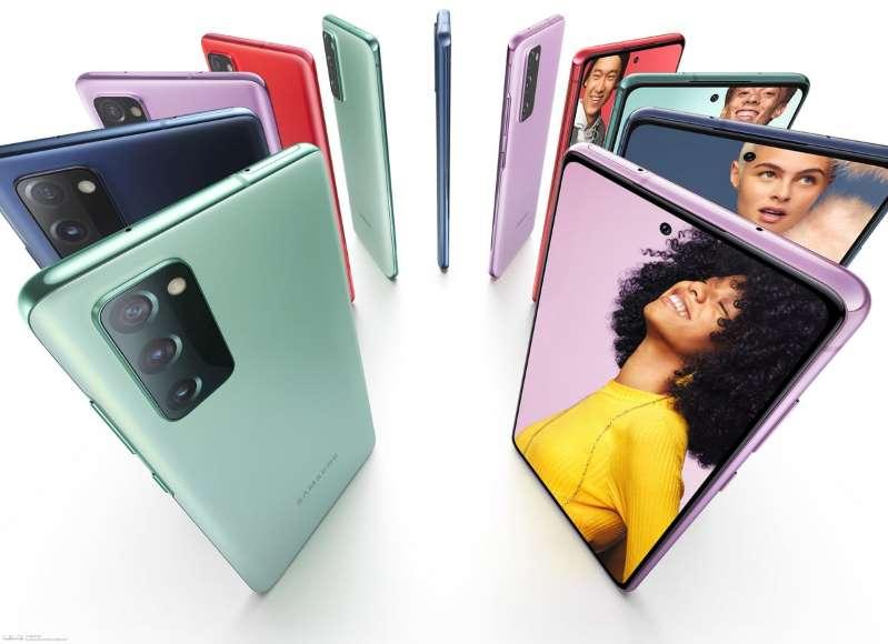 Samsung va présenter le  Galaxy S20 Fan Edition