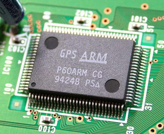Nvidia rachète Arm, le géant des microprocesseurs,  pour 40 milliards de dollars