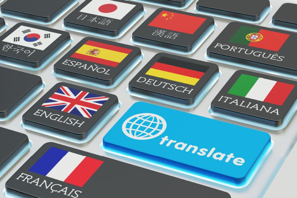 Traduction commerciale