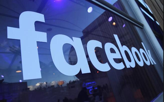 Comprendre la réforme de la protection de la vie privée de Facebook exactement