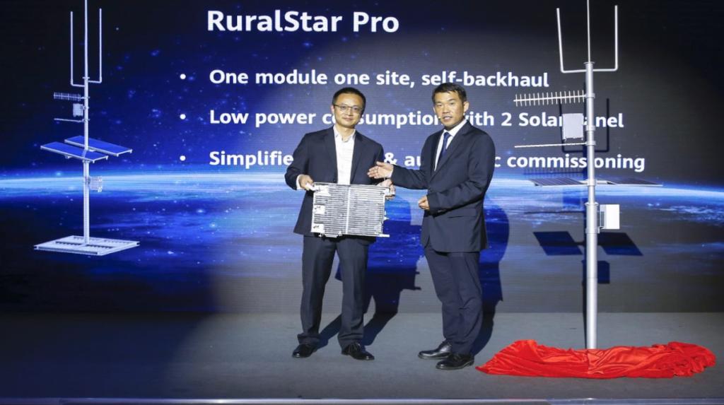 Huawei s'engage aux côtés des populations rurales de Guinée et du Ghana grâce à sa solution RuralStar Pro