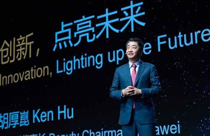 MWC Shanghai 2021 : Huawei mise sur l'innovation de pointe pour les entreprises
