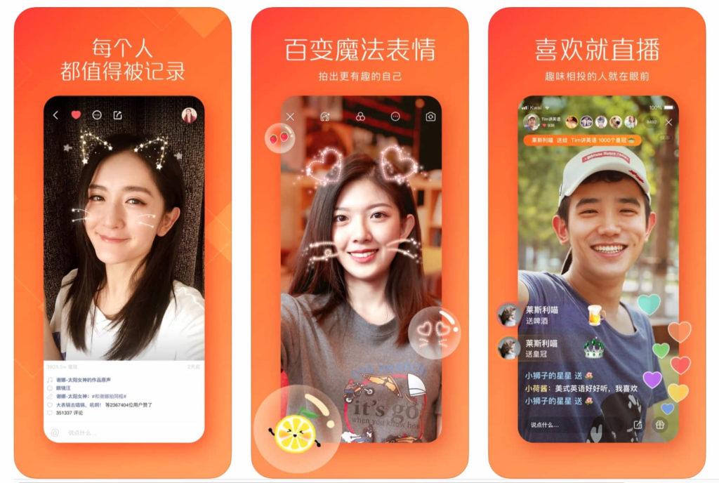 Entrée fracassante de Kuaishou en Bourse, le concurrent de TikTok en Chine