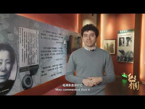 Un expert optimiste quant à l'industrie de fabrication de puces en Chine