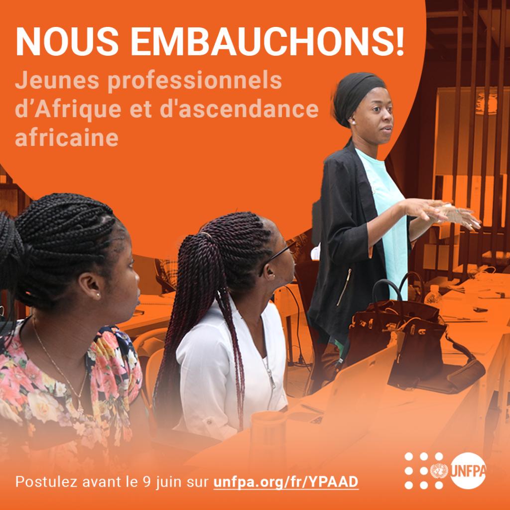 UNFPA New York recrute plusieurs profils de jeunes africains