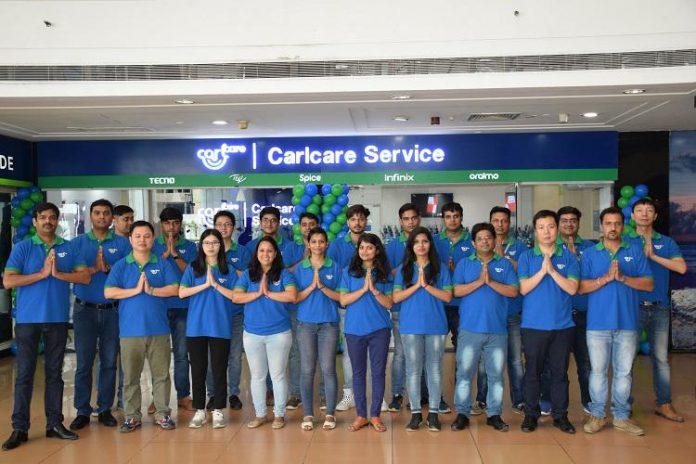 Carlcare Technology recrute plusieurs commerciaux dans différentes régions du pays
